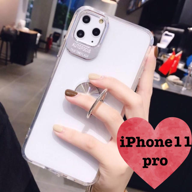 hermes iPhone 11 ケース レザー | ♡iPhone11pro♡ シルバーリング付き クリア iPhoneケースの通販 by はむはむ's shop|ラクマ