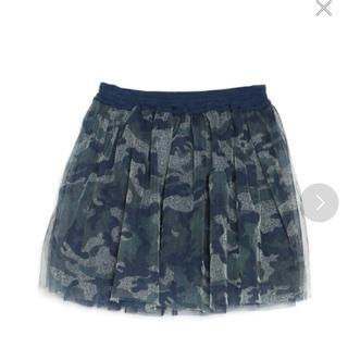 サルース(salus)のスカート 110cm 女の子 新品(スカート)
