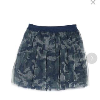 スカート 110cm 女の子 新品