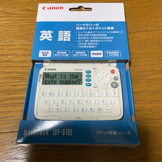キヤノン(Canon)のキャノン 電子辞書 英語(その他)