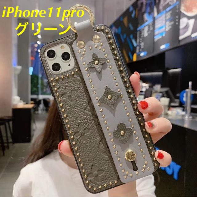 Iphone11promaxケース財布,コーチiPhone11ProMaxケース手帳型 通販中