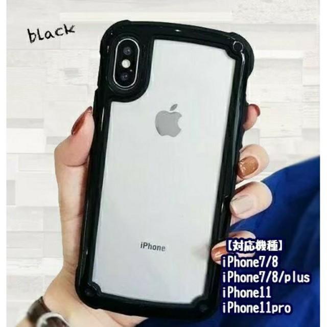 最終セール!送料無料★ iPhoneハードケースブラック★iPhone11Proの通販 by つきのわぐま's shop|ラクマ