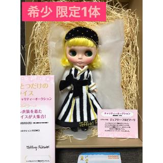タカラトミー(Takara Tomy)の世界に一つだけのブライス ジェフリー・フルビマーリ(人形)