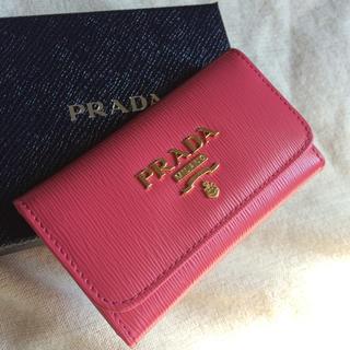 プラダ(PRADA)のPRADA キーケース♡PEONIA大人ピンク♡6連タイプ(キーケース)