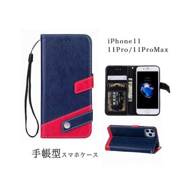 『GucciiPhone11ケースレザー,chanelアイフォン11Proケースアップルロゴ』