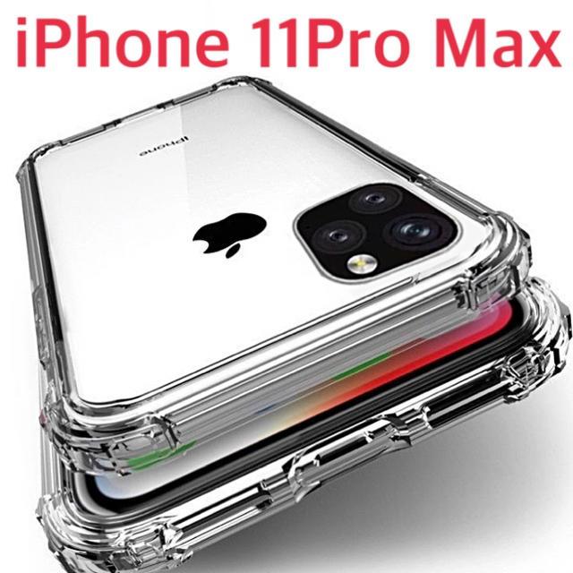 iPhone 11 Pro ケース chanel - 耐衝撃 クリア iPhone11 Pro Max ケース 携帯ケースの通販 by VTG's shop|ラクマ