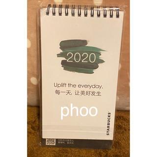 スターバックスコーヒー(Starbucks Coffee)のスタバ 中国【卓上カレンダー】(カレンダー/スケジュール)