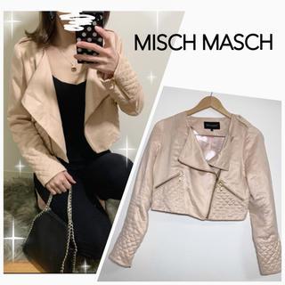 ミッシュマッシュ(MISCH MASCH)のスエード ライダース ジャケット emiria wiz DaTuRa Rady(ライダースジャケット)