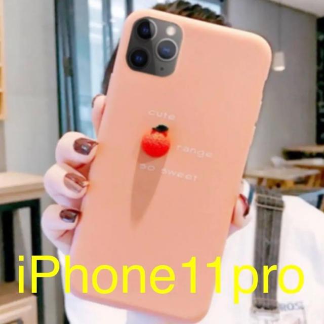 iphone6プラス ケース | iPhone11pro ケース オレンジ 韓国 人気の通販 by ままSHOP|ラクマ