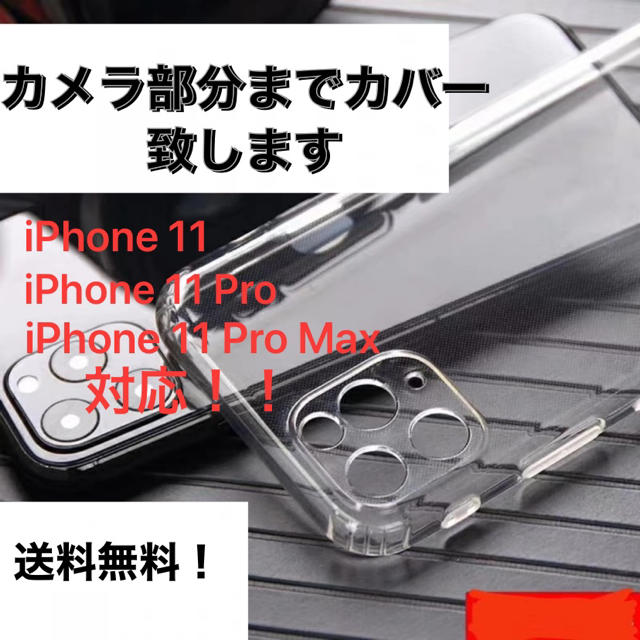 iphone 11 pro max ケース prada 、 iPhoneケース iPhone11/11Pro/11ProMax カメラカバーの通販 by ともや's shop|ラクマ
