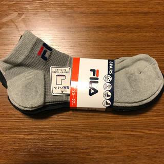 フィラ(FILA)の【新品】FILA 靴下 3足 25-27cm(ソックス)