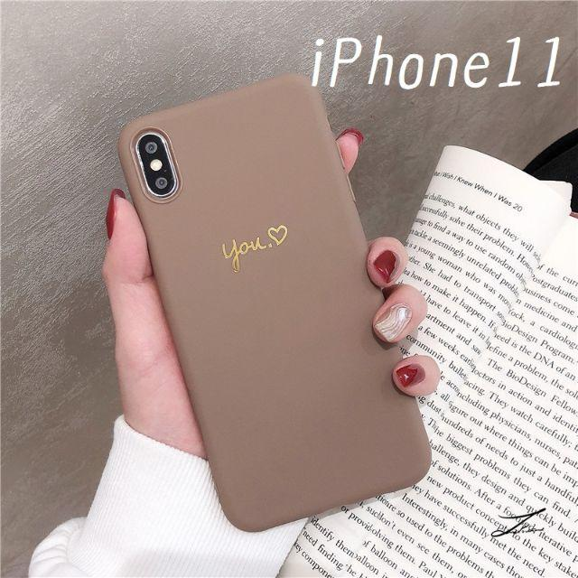『シャネルiPhone11ProMaxケースかわいい,かわいいiphone8ケース安い』