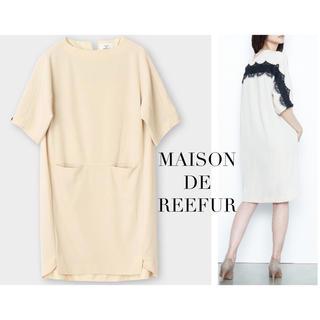 メゾンドリーファー(Maison de Reefur)のMAISON DE REEFUR バック レース ワンピース(ひざ丈ワンピース)