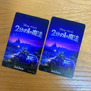 ディズニー(Disney)の2分の1の魔法 ムビチケ2枚セット(洋画)