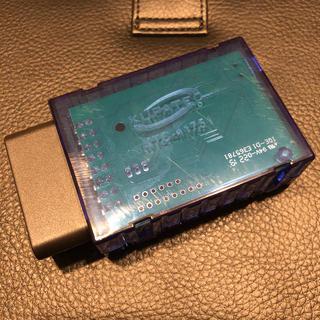 アウディ(AUDI)のアウディ TVキャンセラー 正規品 KUFATEC 39960(車種別パーツ)