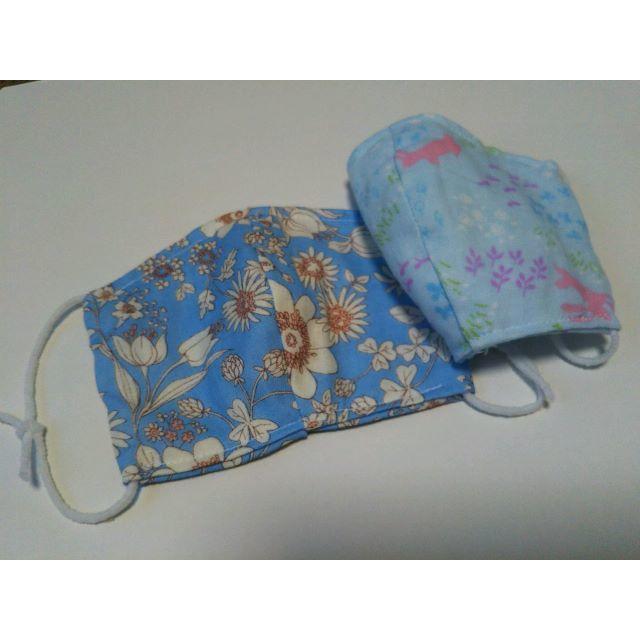 マスク 黄砂 / 手作り 立体マスク (子供用) 2枚の通販