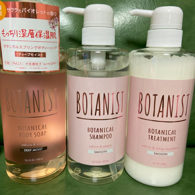 BOTANIST(ボタニスト)の♫2020年春限定♫ ボタニスト スプリングセット 8点 スムース コスメ/美容のヘアケア/スタイリング(シャンプー)の商品写真