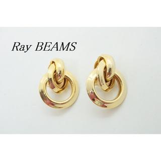 レイビームス(Ray BEAMS)の【T444】レイビームス ダブル フープ イヤリング ゴールドカラー(イヤリング)