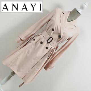 ANAYI - アナイ トレンチコート ピンク