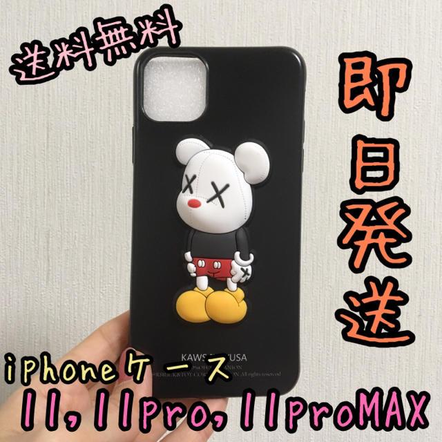 日本最大級GucciiPhone11ケースかわいい,MICHAELKORSアイフォン11ケースアップルロゴ