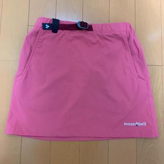 モンベル(mont bell)のモンベル キッズ スカート 130㎝ ピンク  (スカート)