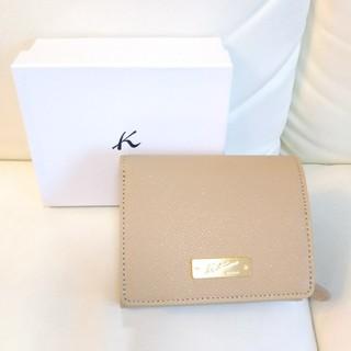 キタムラ(Kitamura)の【ほぼ未使用】キタムラ 二つ折り 財布(財布)
