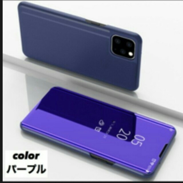 iphone6 ケース シャネル カメリア - 手帳式スマホケースiPhone11Pro Max  パープルの通販 by そうちゃん's shop|ラクマ