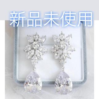 ヴェラウォン(Vera Wang)の新品未使用 ステラブライダル  ジルコニアイヤリング(ウェディングドレス)