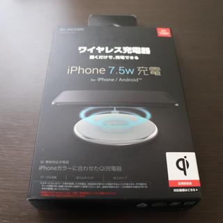 エレコム(ELECOM)のELECOM W-QA09SV 新品未使用 ワイヤレス充電器(バッテリー/充電器)