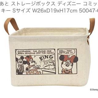 ディズニー(Disney)のディズニー ストレージボックス コミックアート  収納かご(バスケット/かご)