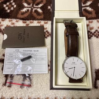 ダニエルウェリントン(Daniel Wellington)の土曜まで限定特価 ダニエルウェリントン 腕時計 レザー(腕時計(アナログ))