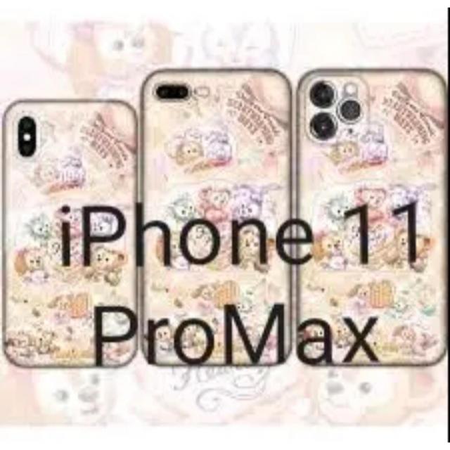 iphone ケース オーダーメイド / ダッフィー - ダッフィー  iphone11pro max スマホケース の通販 by よちゃ's shop|ダッフィーならラクマ