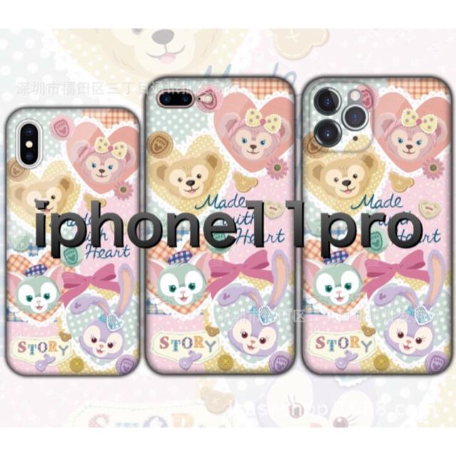 iphone6 シャネル 香水 | ダッフィー - ダッフィー  iphone11pro スマホケース の通販 by よちゃ's shop|ダッフィーならラクマ