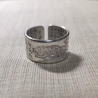 ラッドミュージシャン(LAD MUSICIAN)の指輪 亜鉛合金 シルバー 蓮の花(リング(指輪))