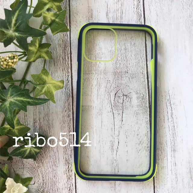 クロムハーツ iPhoneSE ケース 、 iPhone - ★ iPhone11Pro ケース ★の通販 by ribo514 's shop|アイフォーンならラクマ