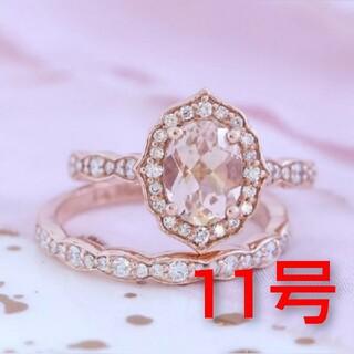 2本セット  指輪  新品  12号(リング(指輪))