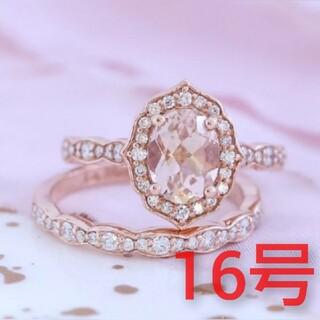 2本セット指輪  新品  約16.5号(リング(指輪))