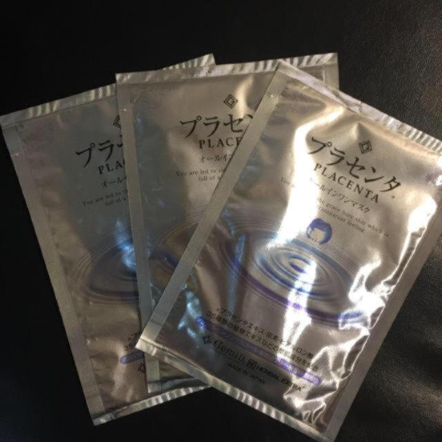 プラセンタ オールイン ワン パック 3枚 美容液の通販