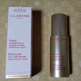 クラランス(CLARINS)のクラランス グランアイセラム 15ml(アイケア/アイクリーム)