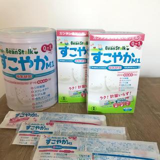 ユキジルシメグミルク(雪印メグミルク)のアナ様専用⭐︎すこやかM1  ミルク大缶、スティック(その他)