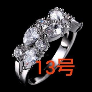 キラキラ過ぎる  指輪   約14号  新品(リング(指輪))