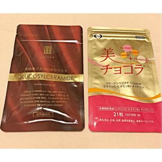 エーザイ(Eisai)のLEVIGA  米由来グルコシルセラミド+ エーザイ 美チョコラ(コラーゲン)