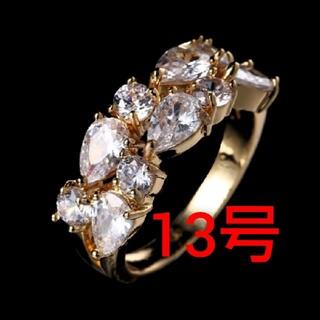 キラキラ過ぎる 指輪  14号  新品(リング(指輪))