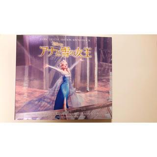 アナと雪の女王 - アナと雪の女王 サウンドトラックCD