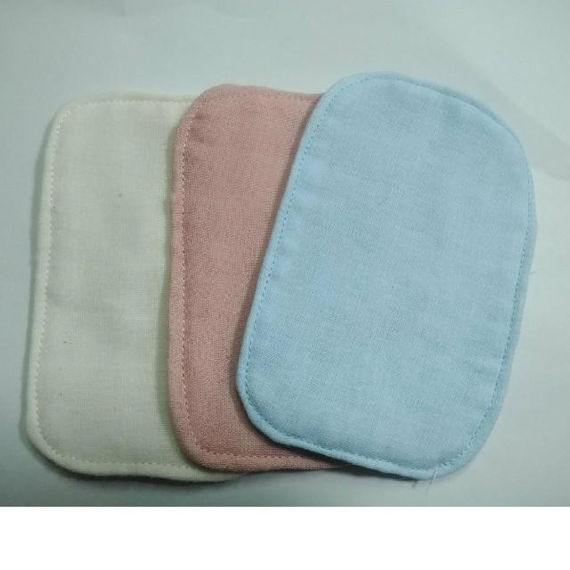 風邪 マスク ランキング / インナーマスク 3枚の通販