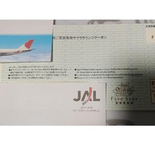 ジャル(ニホンコウクウ)(JAL(日本航空))の★JAL★サクララウンジクーポン 4枚 国際線対応(その他)