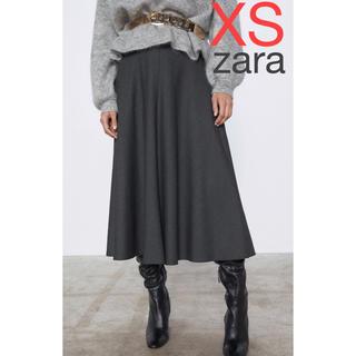ザラ(ZARA)のzara グレー Aライン ハイウエストロングスカート 新品(ロングスカート)