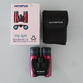 オリンパス(OLYMPUS)のOLYMPUS 双眼鏡 8×21 RC Ⅱ(その他)