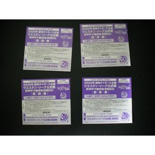 ハンシンタイガース(阪神タイガース)の阪神 ウエスタンリーグ公式戦 招待券4枚(野球)