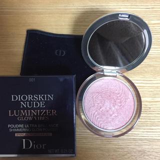 ディオール(Dior)のディオール ロージーバイブス(フェイスパウダー)